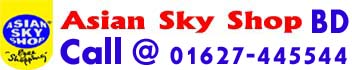 Asian Sky Shop Bangladesh